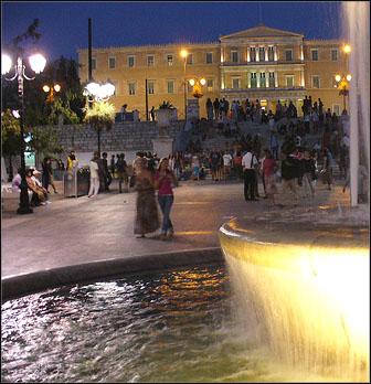 syntagma athens