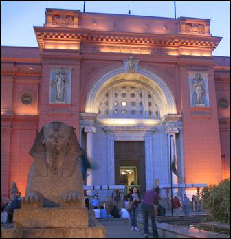 egyptian museum kairo