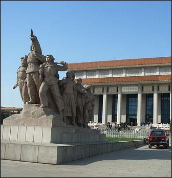 Mao Zedong Mausoleum Beijing