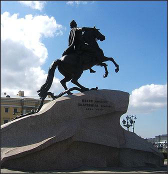 horseman petersburg